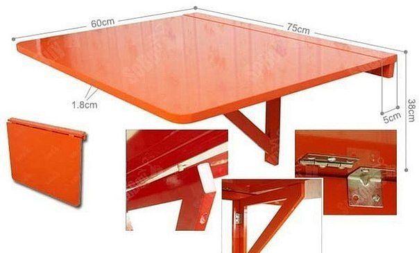 Складной деревянный столик