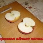 Лебеди из яблока Всё легко