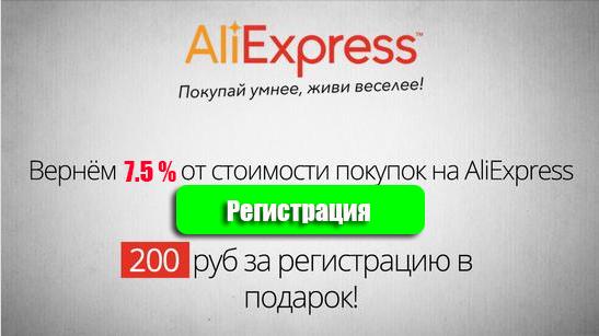 aliehkspress
